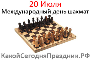 chess-day.jpg
