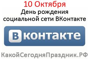 Login – виджет авторизации через социальные сети