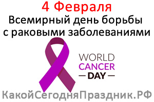 какой сейчас день у раков