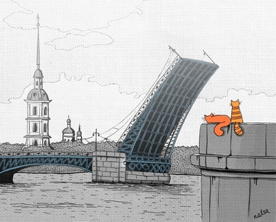 Мостодень (день мостов)