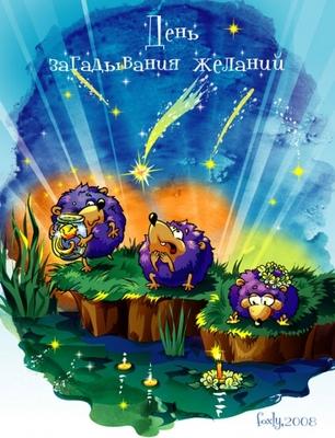 http://kakoysegodnyaprazdnik.ru/prazdnik/kalendar/img/3125.jpg