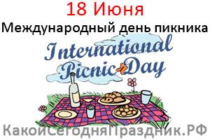 international-picnic-day.jpg
